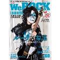 We ROCK Vol.60 [MAGAZINE+DVD]