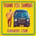 thank you sambar