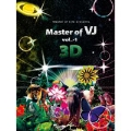 Master of VJ vol - 1 ~3D version