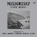 ムソルグスキー: ピアノ作品集
