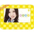 仲俣汐里 AKB48 2013 卓上カレンダー