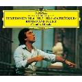 チャイコフスキー: 交響曲第4番, 第5番, 第6番「悲愴」, 他<タワーレコード限定>