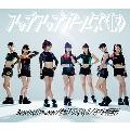Beautiful Dreamer/全力!Pump Up!! -ULTRA Mix-/イタダキを目指せ!<初回限定盤B>