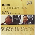Mozart: Concertos for Piano & Orchestra No.22 & 24