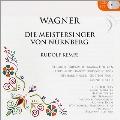 Wagner: Die Meistersinger von Nurnberg, Die Meistersinger von Nurnberg - Highlights