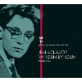 Jean-Claude Vanden Eynden - Piano 1964 - Queen Elisabeth Competition