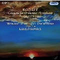 Kodaly: Concerto for Orchestra, Symphony, Summer Evening
