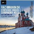 ラフマニノフ: 交響曲第3番イ短調 Op.44, 交響的舞曲 Op.45
