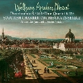 Mozart: Divertimento No.17 K.334, Oboe Quartet K.370