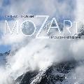 モーツァルト: ヴァイオリン協奏曲第4番, 第3番