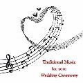 For Weddings -Wagner, J.S.Bach, Handel, Mendelssohn, etc (1995) / Kevin Bowyer(org)
