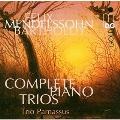 メンデルスゾーン: ピアノ三重奏曲全集 - 第1番、第2番