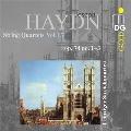 ハイドン: 弦楽四重奏曲集Vol.13