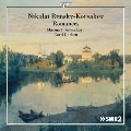 Rimsky-Korsakov: Lieder - Romances
