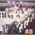 25th Anniversary 1962-1987