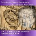 M.Weinberg: Piano Sonatas Vol.2