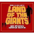 Land Of The Giants 50th Anniversary Soundtrack Collection