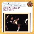 Expanded Edition - Mozart, Schubert / Perahia, Lupu
