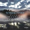 チャイコフスキー: 交響詩 (幻想曲) 「運命」Op.77、マンフレッド交響曲 Op.58