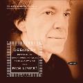 Complete Roge Debussy Vol.5 - Petite Suite, Epigraphes Antiques, etc