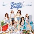 Bingle Bangle: 5th Mini Album (Ready Version)