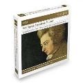 Mozart: A Musical Joke, Clarinet Quintet, Horn Quintet, Kegelstatt, etc<完全生産限定盤>