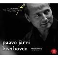 Beethoven: Symphony No.5, No.1