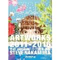 きゃりーぱみゅぱみゅ アートワークス:2011-2016