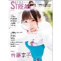 GIRLS STREAM 04