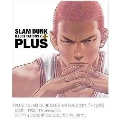 PLUS / SLAM DUNK ILLUSTRATIONS 2