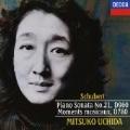シューベルト:ピアノ・ソナタ第21番 楽興の時(全6曲)