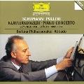 シューマン: ピアノ協奏曲、交響的練習曲、アラベスク