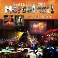 Morsefest 2015 Sola Scriptural And ? Live [4CD+2DVD]