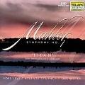 """MAHLER:SYMPHONY NO.1 """"TITAN"""":YOEL LEVI(cond)/ATLANTA SYMPHONY ORCHESTRA"""