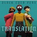 Translation (Deluxe version)