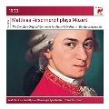 モーツァルト: ピアノ協奏曲全集<完全生産限定盤>