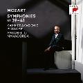 モーツァルト: 交響曲第39番、第40番、第41番