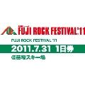 FUJI ROCK FESTIVAL '11 2011.7.31 1日券 @苗場スキー場