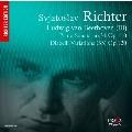 ベートーヴェン: ピアノソナタ第31番、ディアベリ変奏曲Op.120