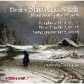 ショスタコーヴィチ: 交響曲第9番、ピアノ三重奏曲第2番、弦楽四重奏曲第3番