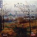 Rachmaninov: Piano Concerto No.3, The Bells Op.35