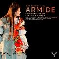 リュリ: 音楽悲劇《アルミード》