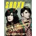 SHOXX 2013年 5月号