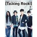Talking Rock! 2015年7月号増刊 [Alexandros]特集