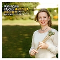 Marimba Present - Katarzyna Mycka