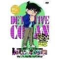 名探偵コナン PART 29 Volume3