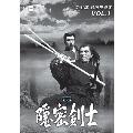 隠密剣士第7部 忍法根来衆 HDリマスター版 Vol.1<宣弘社75周年記念>