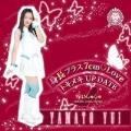 身長プラス7cm Love / トキメキUP DATE (大和由依ジャケットver.)<初回限定盤>