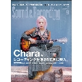 Sound & Recording Magazine 2017年9月号