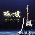 酔って候~THE JAYWALK plays GEORGE YANAGI